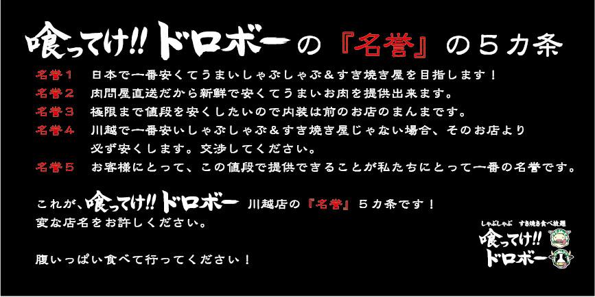 KD-うんちく.jpg